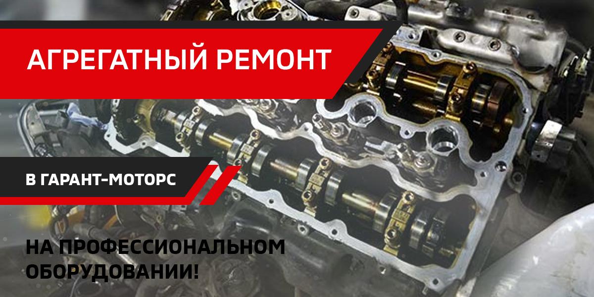 Ремонт кондиционера Mitsubishi в Ижевске